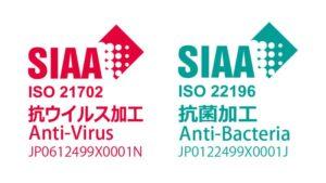 感染リスクを抑える 抗菌・抗ウイルスタッチパネルモニター