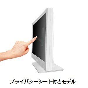 【15型】タッチパネルモニター